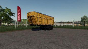 МАЗ-950600-030 – Скриншот 3