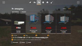 Adurante Pack – Скриншот 2