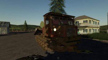 TT-4 – Скриншот 3