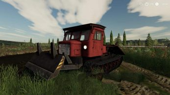TT-4 – Скриншот 5