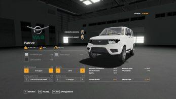 УАЗ Патриот (2016-2017) – Скриншот 4