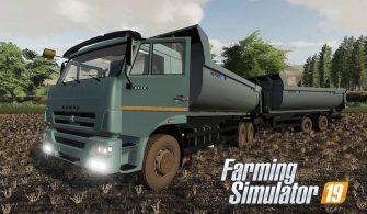 КамАЗ-658667 – Скриншот 4