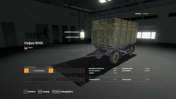 Камаз-4310 Truck – Скриншот 3