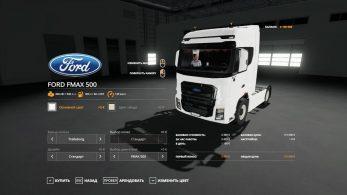 Ford FMax – Скриншот 5