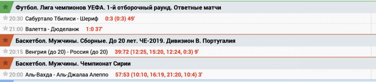 Zenitbet доступ к сайту зеркало [PUNIQRANDLINE-(au-dating-names.txt) 69